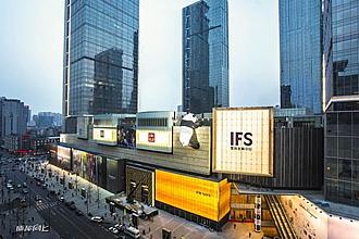 IFS 国际金融中心