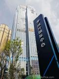 瑞升国际中心