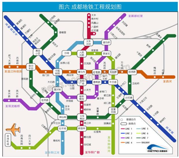 成都东站到双流机场最晚地铁是几点,坐过的回答,谢谢